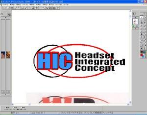 hara-potter2008-07-09