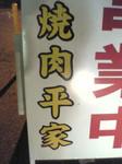 haro96202006-03-02