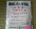 harunalove2006-06-09