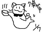 hasegawayosuke2008-01-07