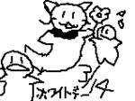 hasegawayosuke2008-03-14
