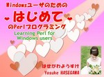 hasegawayosuke2009-04-23