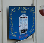 haseyuka2011-01-14