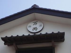 hatekota8102010-04-14