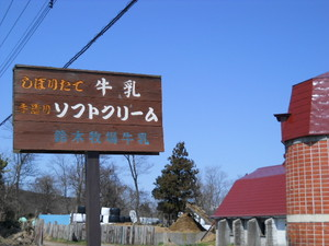 hatekota8102010-04-26