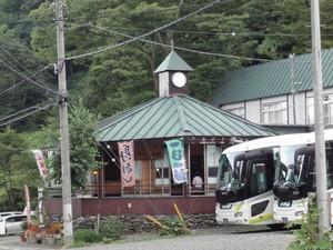 hatekota8102010-09-09