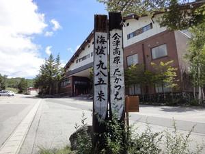 hatekota8102010-09-13