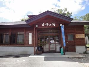 hatekota8102010-09-18