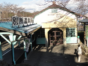 hatekota8102011-01-11