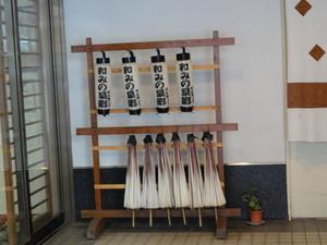 hatekota8102011-01-14