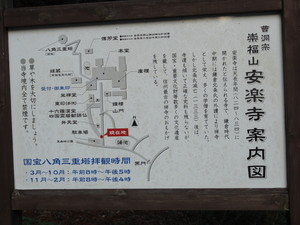 hatekota8102011-01-15