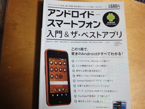 hatekota8102011-01-28