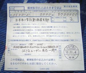 hatenacontrib2004-11-04