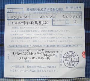hatenacontrib2004-11-11