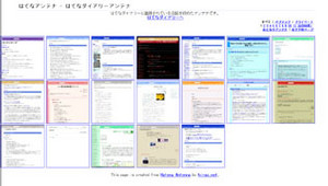 hatenadiary2004-01-07