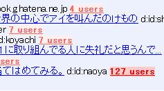 hatenadiary2006-02-14