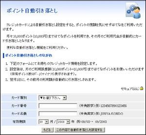 hatenadiary2006-02-23