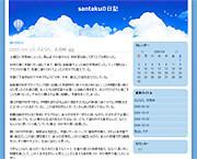 hatenadiary2006-04-10
