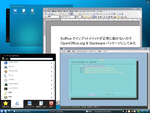 Slackware13.0のKDE4