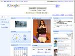 彩りが加わったiGoogle
