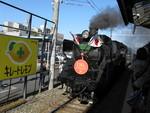 ショートデッキな秩父鉄道の蒸気機関車