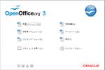 OracleロゴのOpenOffice.org
