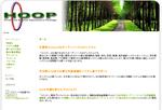 復活、j-hoop.net