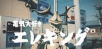 hatsuratsu2015-06-04
