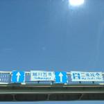 hekigyokuan2005-10-24