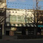 hekigyokuan2006-03-06