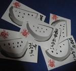 hekigyokuan2006-08-10