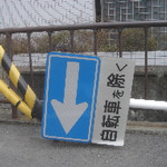 hekigyokuan2007-01-17
