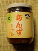heno3ban2007-04-30