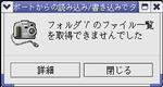 hex2004-01-10
