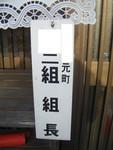 hideaki102015-04-08