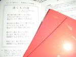 hideaki102015-12-09