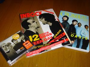 higedice2006-12-22