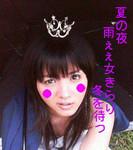 hikari_keika2006-07-22