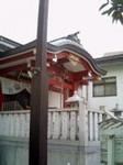 himekagura2005-02-07