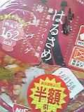 himeshio2006-10-13