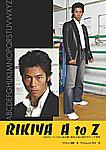 RIKIYA AtoZ(東京文献センター)