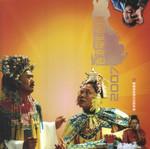 「2007香港電影回顧」
