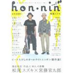 ho-book2006-11-12