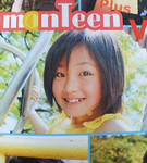 honjyou01252004-09-20