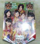 honjyou01252004-11-09