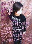 honjyou01252006-08-24
