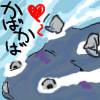 hotmachi2011-08-20