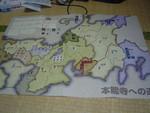 ichigou012009-06-24
