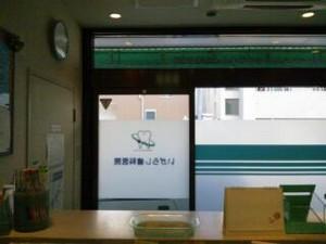 igarashi-shika-staff2013-05-19