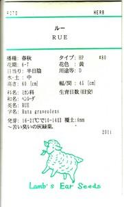 iirei2011-03-26